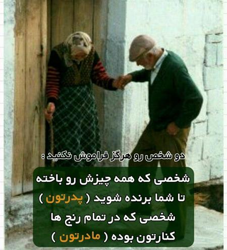 عکس نوشته هاي زيبا, عکس نوشته هاي زيبا و مفهومي