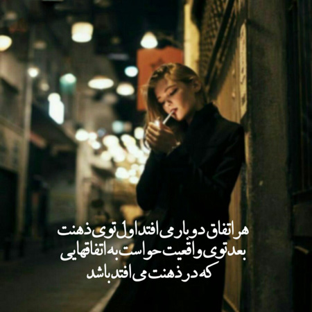 [تصویر:  sentences10.jpg]