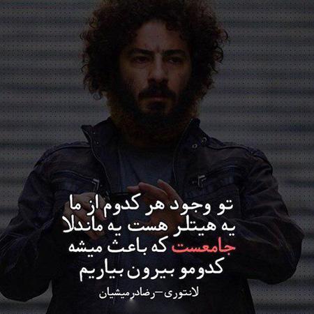 [تصویر:  sentences23.jpg]