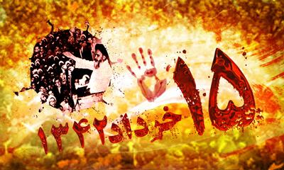قیام 15 خرداد, عکسهای قیام 15 خرداد