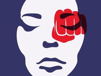 روز مبارزه با خشونت علیه زنان, روز رفع خشونت علیه زنان