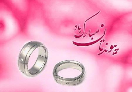 عکس های قشنگ از طرح کارت تبریک عروسی