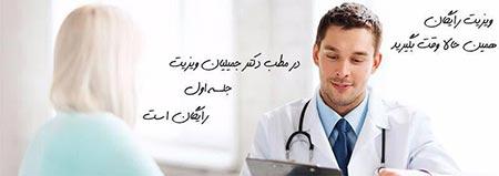 بهترین متخصص ارتودنسی تهران,بهترین متخصص ارتودنسی,ارتودنتیست خوب