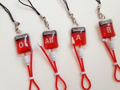 درمان پشه گزیدگی, گروه خونی