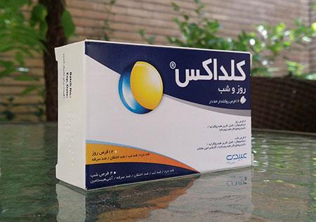 درمان بیماری سرماخوردگی,ویروس سرما خوردگی,قرص سرماخوردگی