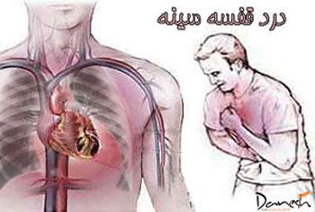 ضربان قلب سریع| کم خونی