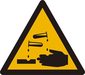 کاهش آسیب های اسید| درمان سوختگی با اسید