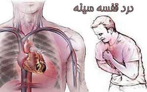 ۸ علامت حمله قلبی