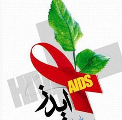 ایدز, ویروس HIV,ویروس ایدز