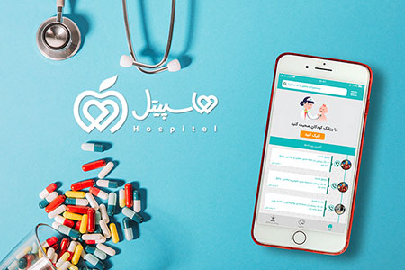 اپلیکیشن هاسپیتل,سوالات پزشکی,دانلود هاسپیتل