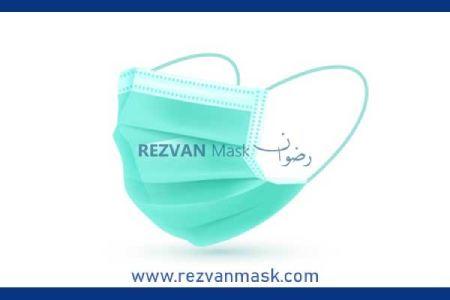 ماسک تقلبی,تفاوت ماسک تقلبی با ماسک اصل,خرید ماسک بهداشتی و اصل