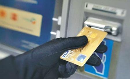 روش های سرقت از عابر بانک, راهنمای سرقت از کارت بانکی, اقدامات بعد از سرقت کارت بانکی