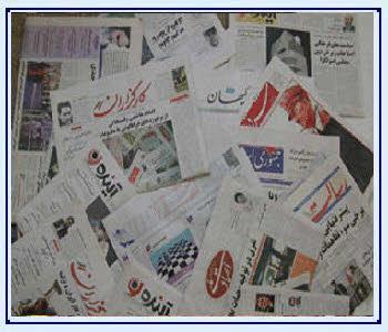 نگهداری روزنامه