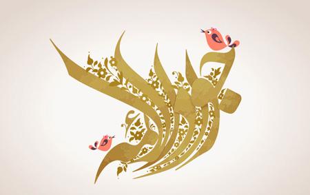ولادت امام جواد, میلاد امام محمد تقی