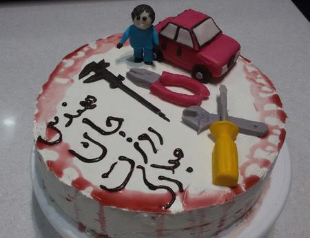 مدل های کیک روز مهندس, کیک های مناسبتی