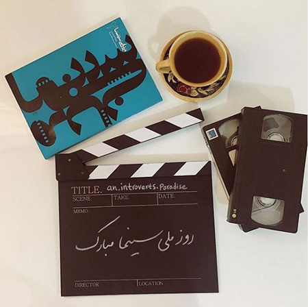 روز سینما, پوسترهای روز سینما