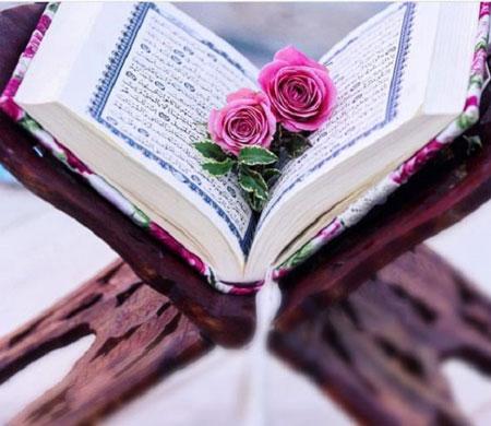 تزیین قرآن عقد,تزیین قرآن ,نمونه های تزیین قرآن سفره عقد