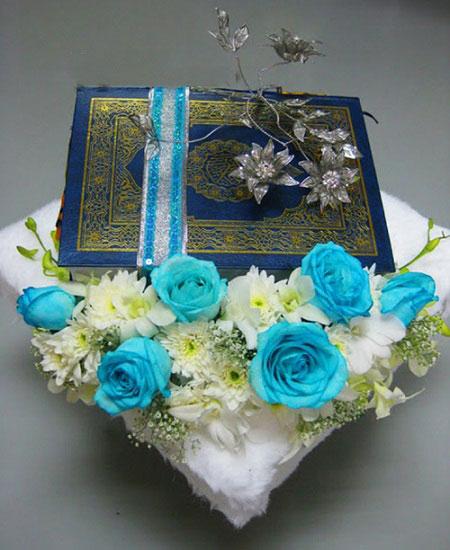 تزیین قرآن عقد,تزیین قرآن ,تزیین قرآن عروس برای سفره عقد