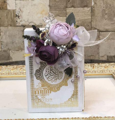 تزیین قرآن عقد,تزیین قرآن ,تزیین قرآن سفره عقد