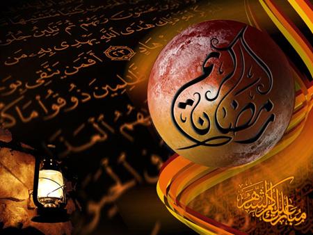 آغاز ماه رمضان,پوستر ماه رمضان