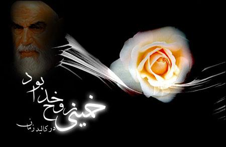 کارت پستال های رحلت امام خمینی(ره)