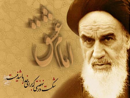 رحلت امام خمینی,کارت پستال رحلت امام خمینی