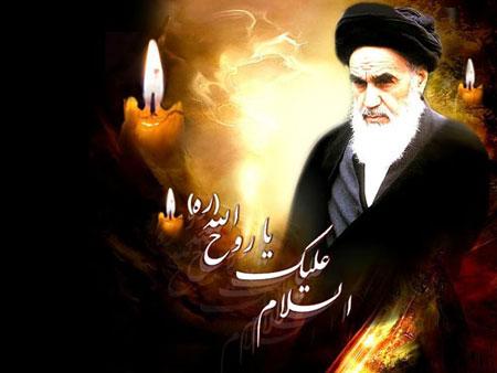 تصاویر 14 خرداد,کارت پستال ویژه رحلت امام خمینی