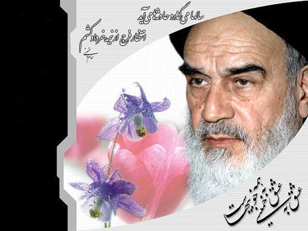 تسلیت امام خمینی،کارت پستال 14 خرداد