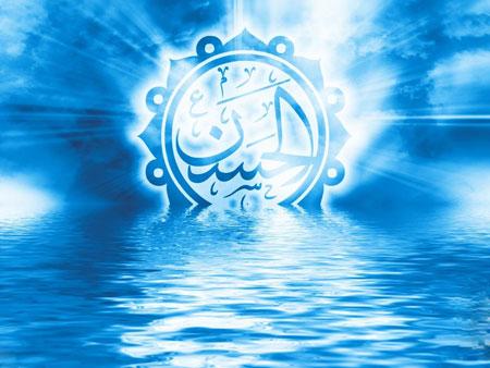 کارت تبریک میلاد امام حسن مجتبی (ع),کارت پستال میلاد امام حسن مجتبی (ع)