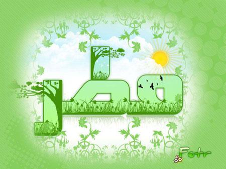 تصاویر عید فطر 94, والپیپرهای عید فطر