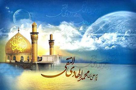 کارت پستال میلاد امام علی النقی الهادی (ع), کارت پستال ولادت امام هادی (ع)