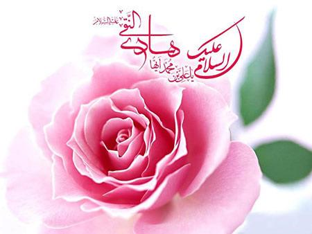 تصاویر ولادت امام هادی (ع), کارت ولادت امام علی النقی الهادی (ع)