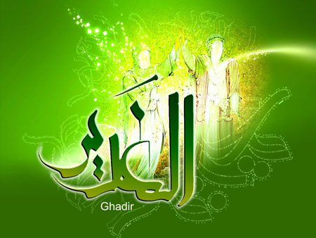 کارت تبریک عید سعید غدیر, کارت پستال اینترنتی
