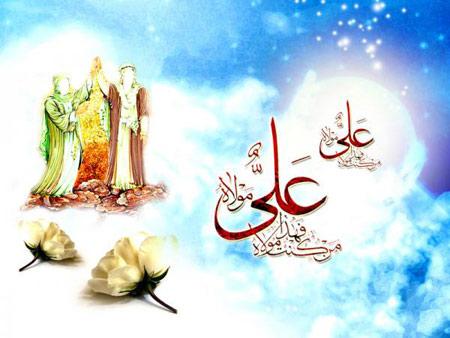 کارت تبریک عید غدیر خم,کارت تبریک ویژه عید غدیر