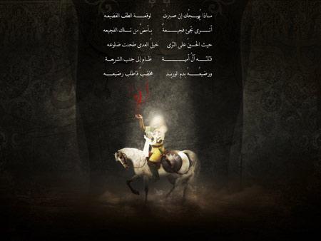 کارت شهادت حضرت علی اصغر (ع) 95,عکس شهادت حضرت علی اصغر 1395 )