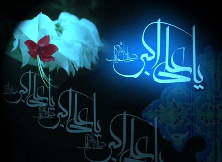 تصاویر کارت شهادت حضرت علی اکبر (ع), عکس کارت شهادت حضرت علی اکبر (ع)