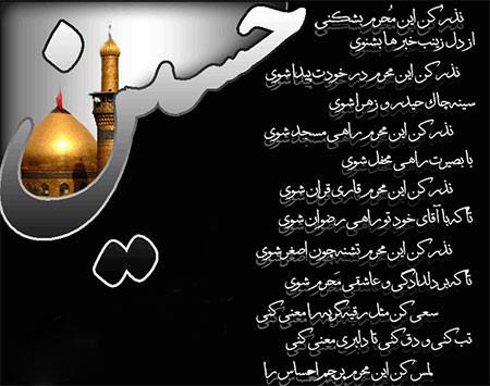 کارت پستال عاشورا و تاسوعای حسینی, تصاویر کارت پستال عاشورا