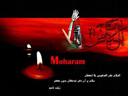 کارت پستال عاشورا و تاسوعای حسینی, تصاویر کارت پستال تاسوعا