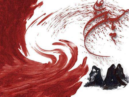 کارت پستال ashura, تصاویر کارت پستال ashura