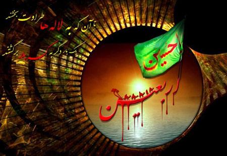 کارت پستال اربعین حسینی, تصاویر اربعین حسینی