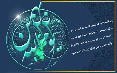 پوسترهای دهه فجر, تصاویر پوسترهای 22 بهمن