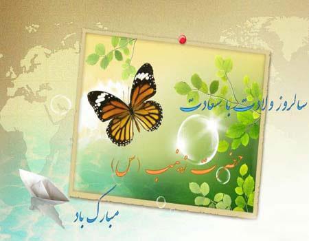 تصاویر تبریک روز پرستار, کارت پستال ولادت حضرت زینب (س) و روز پرستار