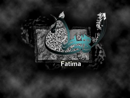 شهادت حضرت زهرا(س), کارت شهادت ایام فاطمیه