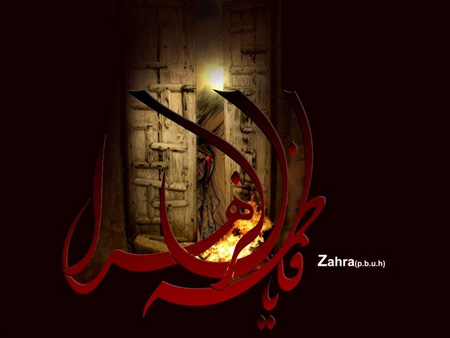 کارت پستال شهادت حضرت زهرا(س), تصاویر شهادت حضرت فاطمه زهرا(س)