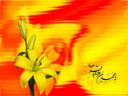 کارت تبریک ولادت امام محمد باقر (ع),ولادت امام محمد باقر (ع)