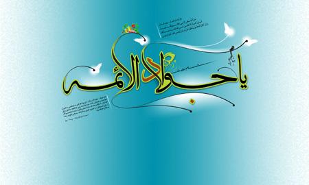 کارت پستال ولادت امام محمد تقی (ع), کارت پستال ولادت امام جواد (ع)