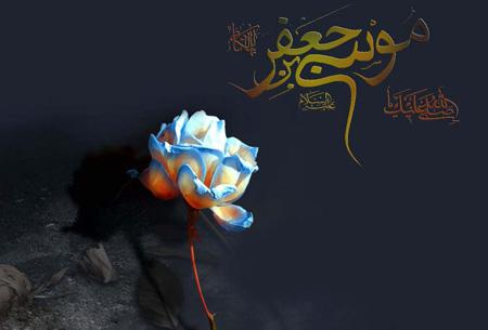 تصاویر کارت های شهادت امام موسی کاظم (ع),عکس های کارت پستال شهادت امام موسی کاظم (ع)