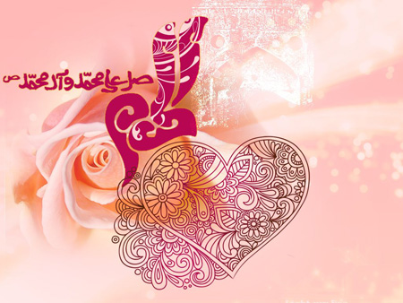 کارت پستال مبعث رسول اکرم (ص),بعثت حضرت محمد (ص)