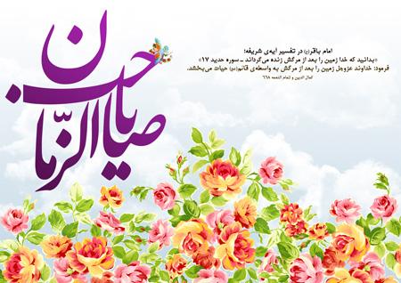 تبریک عید نیمه شعبان, تصاویر عید نیمه شعبان