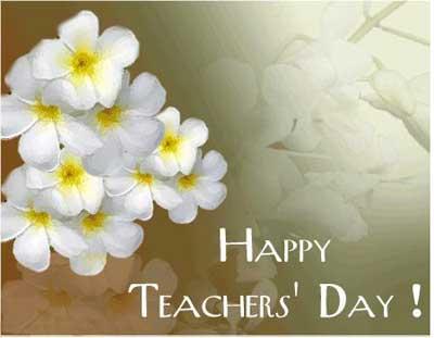 کارت پستال های تبریک روز معلم